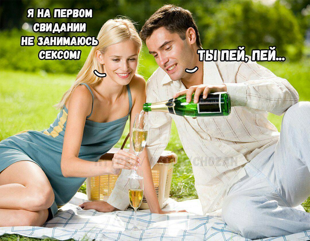 1080x839, 195 Kb / пара, пикник, шампанское, бокал